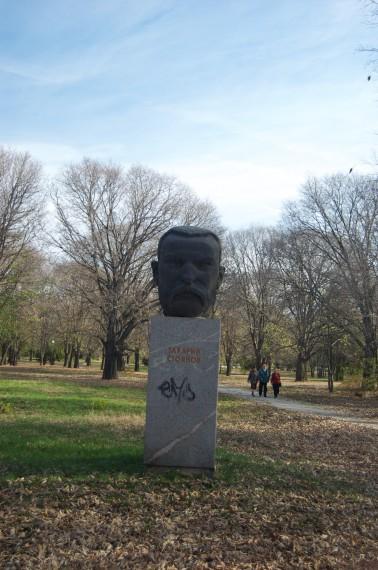 Zahari Stoyanov's monument