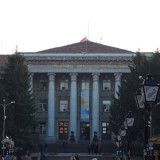 "University of Ruse ""Angel Kanchev"""