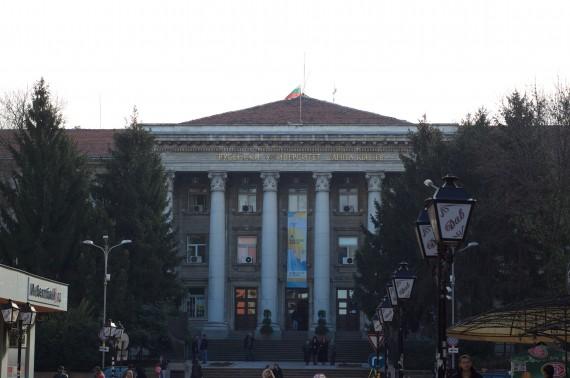 "University of Ruse ""Angel Kanchev"""