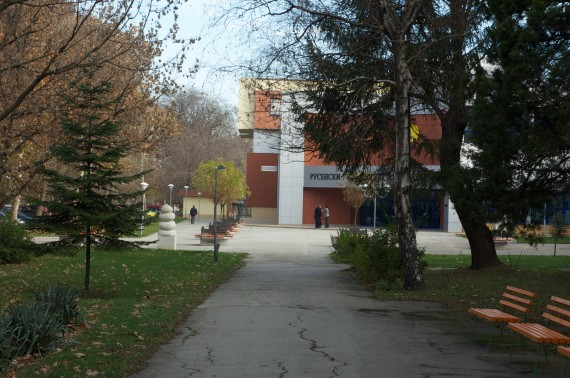 Alley in front of RU