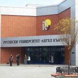 University of Ruse