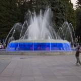 Rousse Fountain